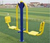 室外健身器材-十大件常用的产品信息