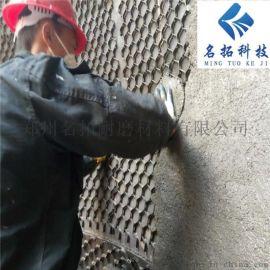 龟甲网耐磨料 输送管道耐磨胶泥 防磨料