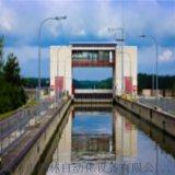 水電站生態流量監測系統實施方案
