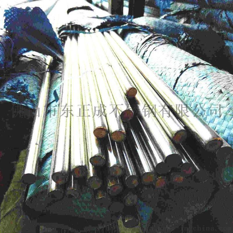 国标304不锈钢光亮棒报价,重庆不锈钢棒材规格表