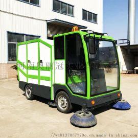 郑州大型驾驶式电动四轮扫地车扫地机道路清扫车