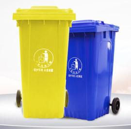 黄冈120升4色分类垃圾桶品牌厂家_垃圾桶代理