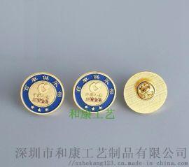 中国人寿保险logo徽章定制 俱乐部会员胸章定做