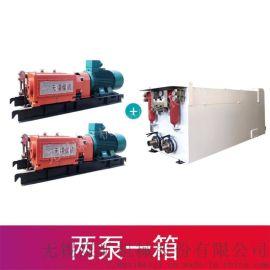 BRW500/31.5乳化液泵_无锡煤机配件_山西