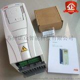 ACS510-01-04A1-4|ABB变频器