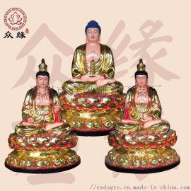 药师琉璃光如来 东方三圣雕塑佛像 河南众源雕像厂