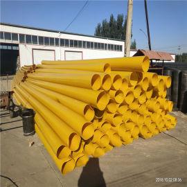 扬州 鑫龙日升 预制聚氨酯发泡保温管DN20/25热力管线