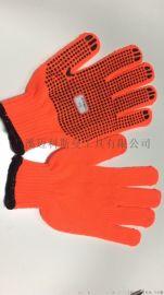 棉紗手套 7針電腦機橘紅色單面點塑工作手套