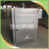 多功能熟食烟熏机器-熏鸡熏鸭设备-全自动烟熏箱