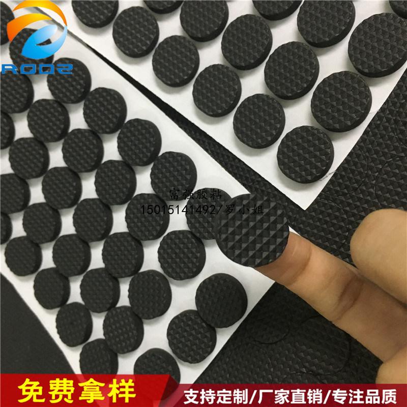 黑色EVA脚垫 家具桌椅防滑垫 压纹网纹自粘泡棉垫