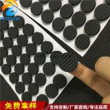 黑色EVA腳墊 傢俱桌椅防滑墊 壓紋網紋自粘泡棉墊