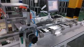 赛亚思FU80自动化装配线