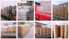 厂家对二甲氨基苯甲酸 CAS:619-84-1
