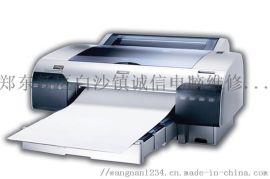 郑州大石桥打印机维修