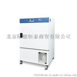 新加坡ESCO通用型低温培养箱
