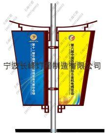 屋顶型灯杆灯箱铝合金路灯杆灯箱电线杆广告牌