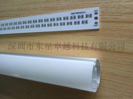LED铝基板厂家生产批量定制日光灯电路板