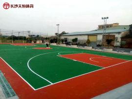 娄底小区自用篮球场施工-新化  标准篮球场建设价格