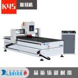 木工雕刻机板式家具生产线 济南快克数控K45MT