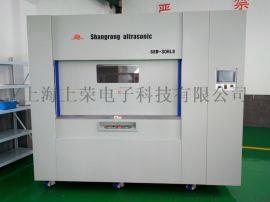 SRW-30hsl 振动摩擦焊接机 汽车车灯