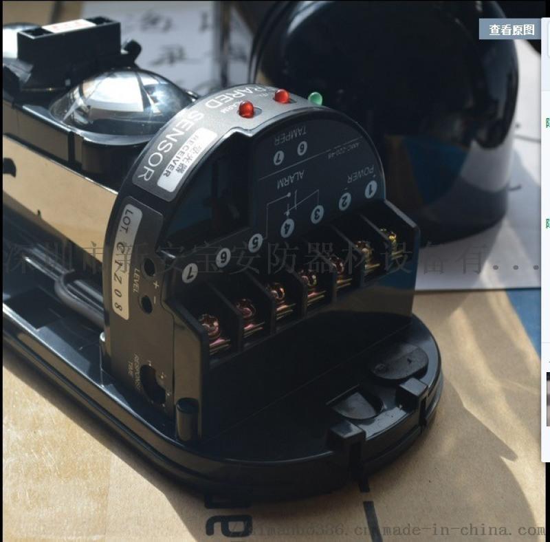 新安宝四光束300米红外对射系列周界报警器