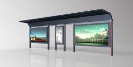 專業制作候車亭廠家、公交站臺,鍍鋅鋼板候車亭、