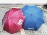 太陽傘直杆傘雨傘遮陽傘禮品傘
