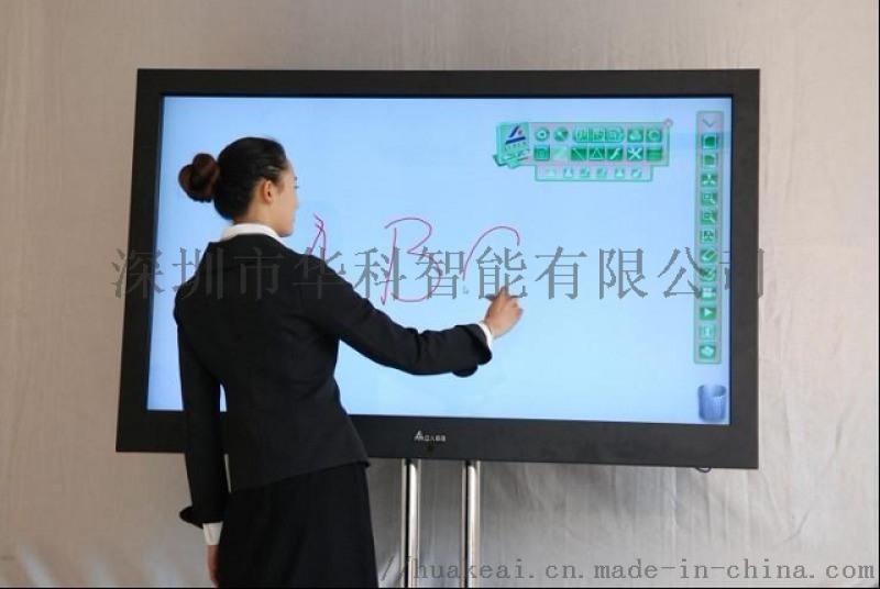 电子白板方案受顾客关注,市场需求持续增长