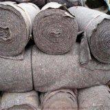 厂家直销大棚保温棉公路养护棉