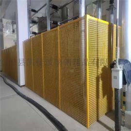 电力格栅围栏 绝缘玻璃钢围栏