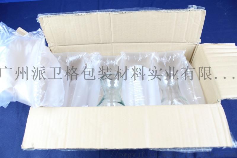 广州厂家直销防震气泡枕气泡卷