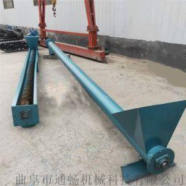 厂家定制蛟龙上料机水泥粉螺旋输送机自吸箭头式绞龙机
