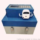 LB-8000G智能便携式水质采样器