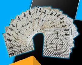 杨凌 测绘棱镜反光片15591059401