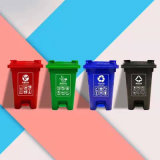 眉山【60升街道環衛垃圾桶】60L街道塑料桶廠家