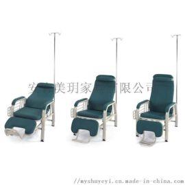 儿童输液椅豪华输液椅诊所输液椅点滴椅静点椅生产厂家