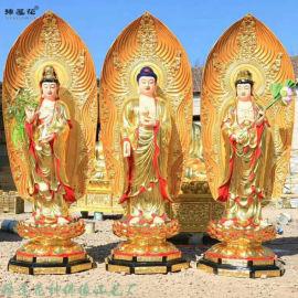 日光菩萨月光菩萨佛像厂家 药师三尊佛像雕塑
