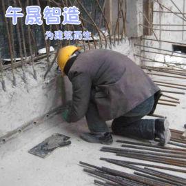 新增梁钢筋生根锚固胶粘剂, 植筋用环氧胶粘剂