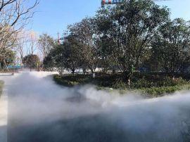 园林造雾设备、景观造雾、绿化带造雾、假山造雾