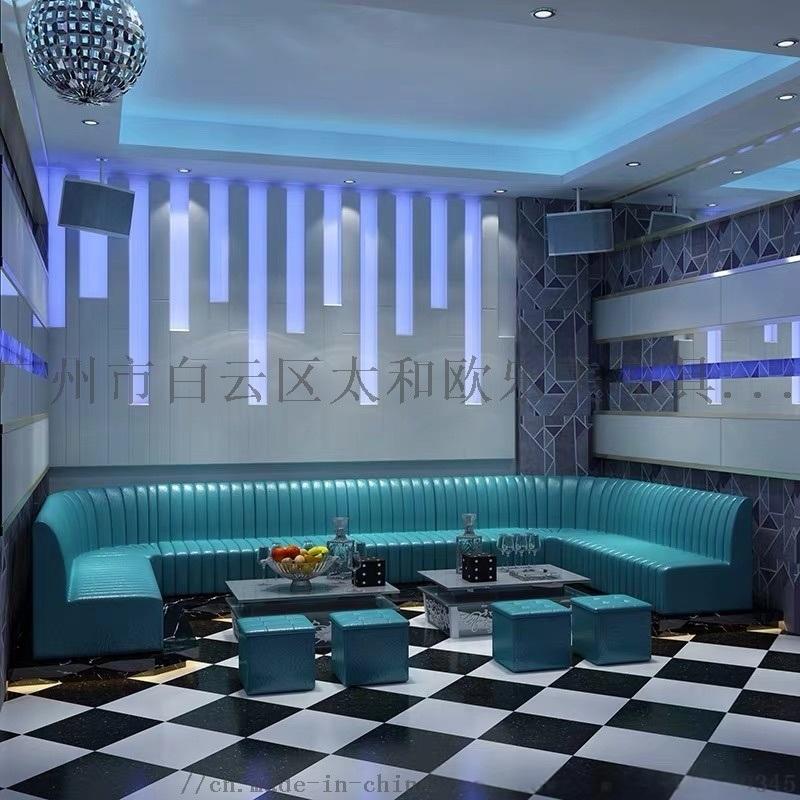 广州工厂 定做 KTV酒吧沙发