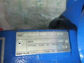 VARISCO水泵齿轮泵