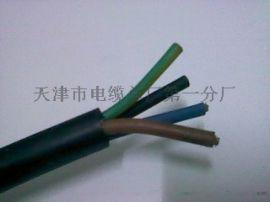 橡套电缆myq-3*2.5
