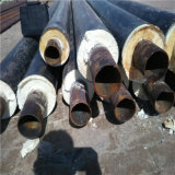 宿州 鑫龙日升 塑套钢聚氨酯保温管DN800/820成品保温管