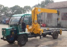 定制6-12吨拖拉机随车吊 四驱平板车小型牵引拖车