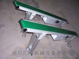 砂石传送带输送机 流水线输送皮带现货 LJXY 铝