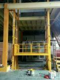 高空貨運平臺載貨升降機導軌式貨梯九江市銷售貨梯設備