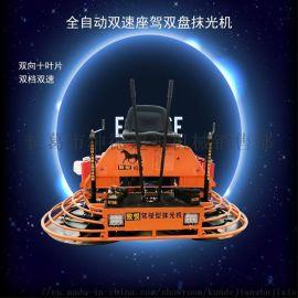 1M座驾抹光机大型地面抹光机座驾电抹子汽油磨光机