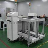 SMT自动下板机 AOI后端自动区分NGOK收板机