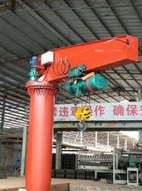 重庆定柱式悬臂起重机厂家