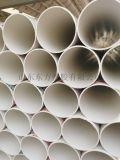 厂家直销 PVC-U排水管材 φ50-φ315